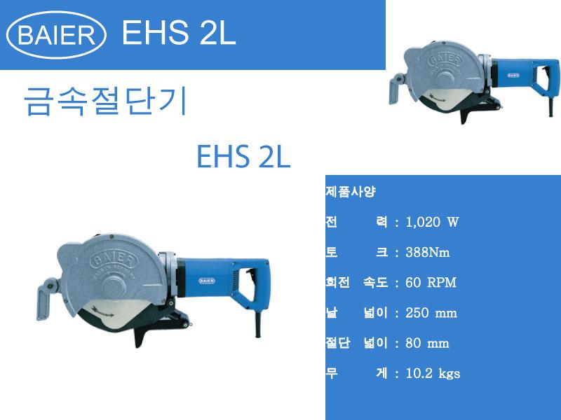 EHS-2L.jpg