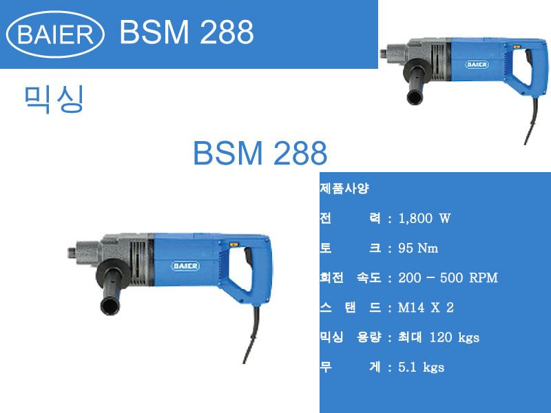 BSM-288.jpg