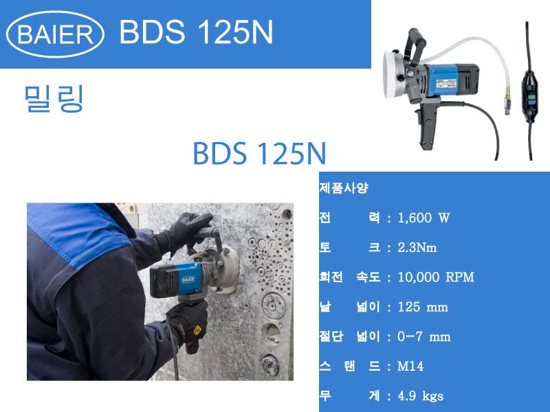 BDS125N.jpg