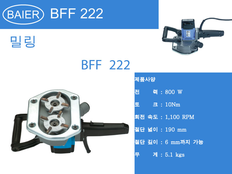 BFF222.jpg