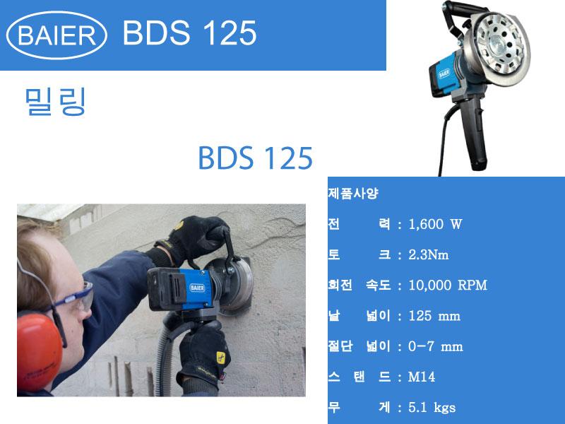 BDS125.jpg