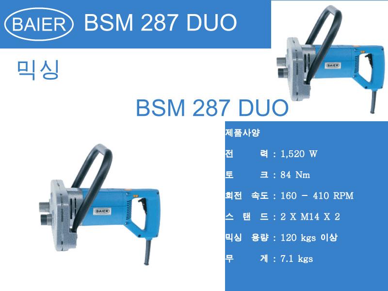 BSM-287-DUO.jpg
