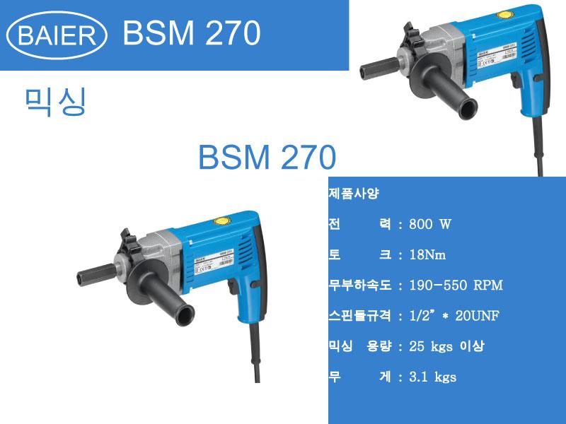 BSM-270.jpg