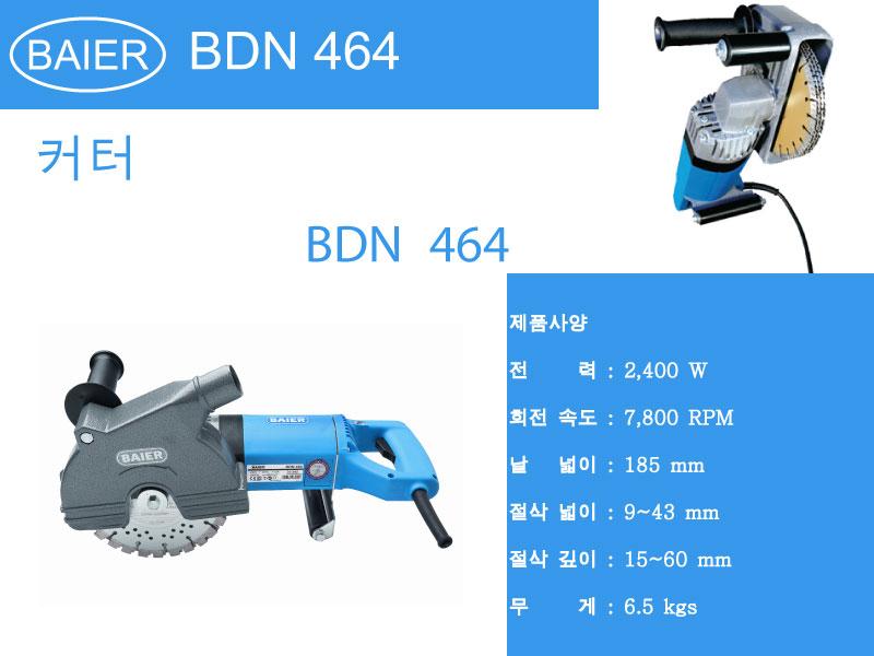 BDN464-1.jpg
